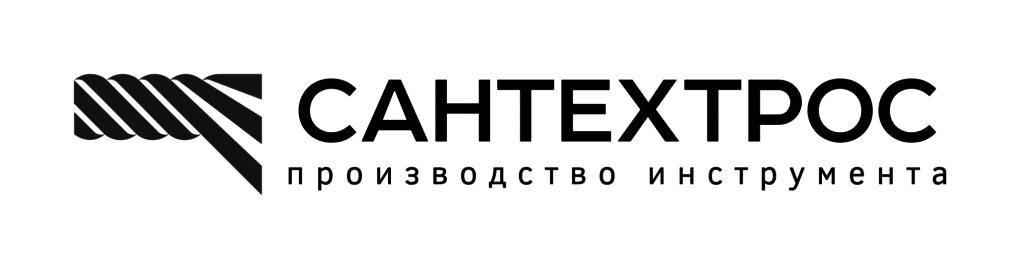 "ООО ""Сантехтрос"""
